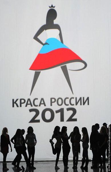 Краса России 2012 (8 фото)