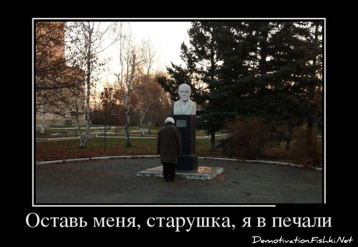 Демотиваторы, часть 313. (50 фото)