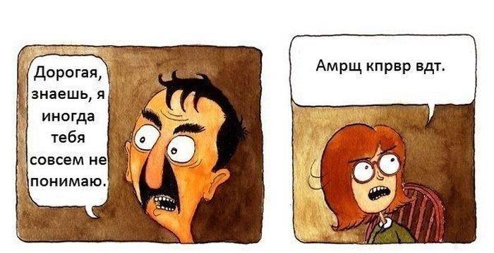 аватарка дня: