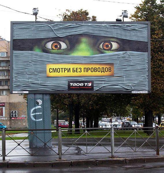реклама, наружная реклама, рекламный щит, билборд