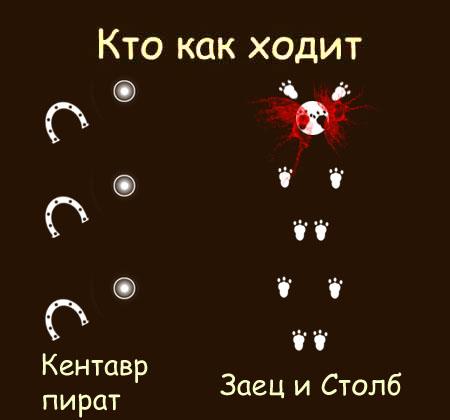 pohodka_011.jpg