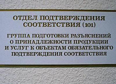 http://ua.fishki.net/picsw/122007/25/marazmi/82_marazmi.jpg