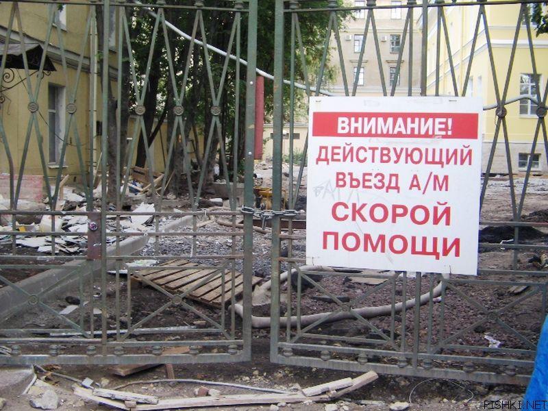 прислал - philip2002
