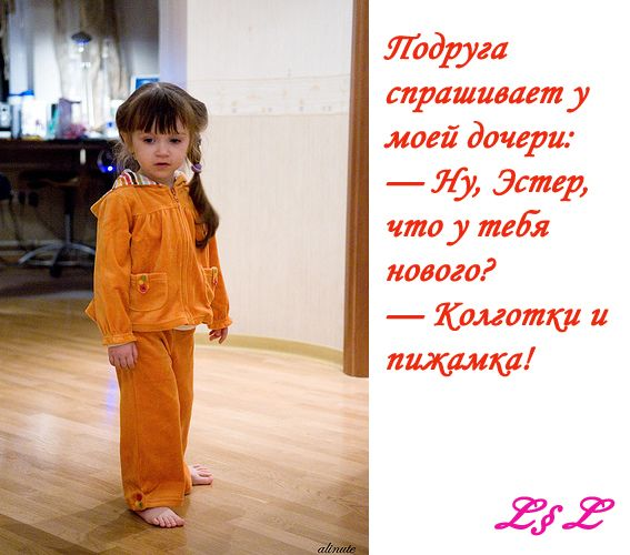 http://de.fishki.net/picsw/122008/22/deti/003.jpg