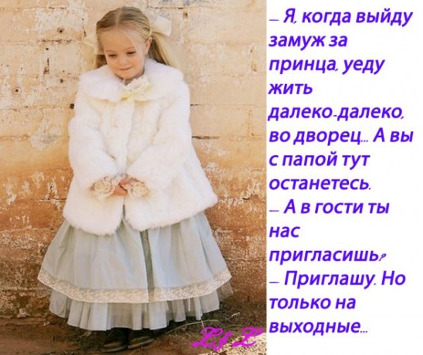http://de.fishki.net/picsw/122008/22/deti/005.jpg