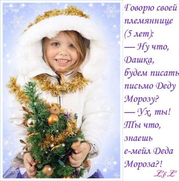 http://de.fishki.net/picsw/122008/22/deti/009.jpg