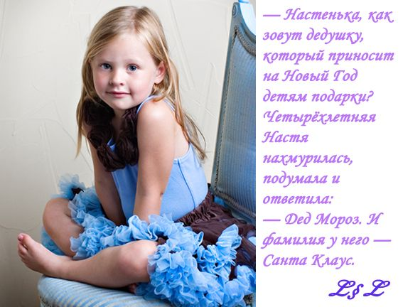 http://de.fishki.net/picsw/122008/22/deti/010.jpg