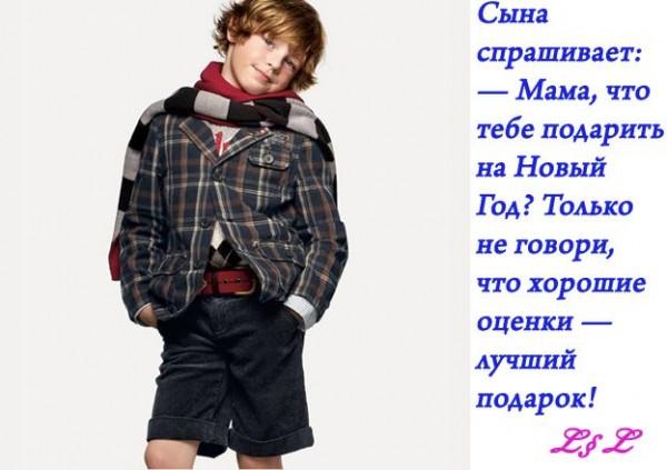 http://de.fishki.net/picsw/122008/22/deti/011.jpg