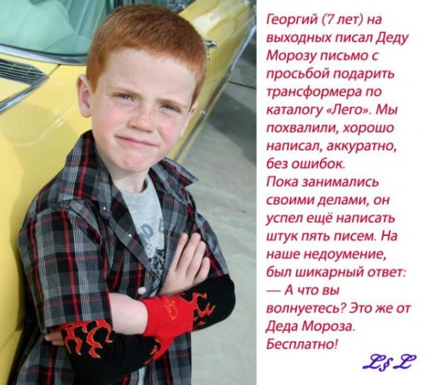 http://de.fishki.net/picsw/122008/22/deti/012.jpg