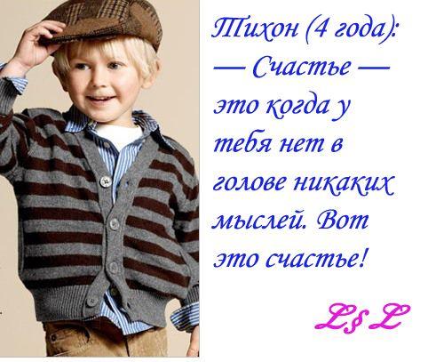 http://de.fishki.net/picsw/122008/22/deti/013.jpg
