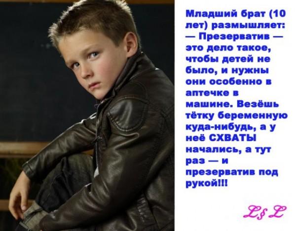 http://de.fishki.net/picsw/122008/22/deti/014.jpg