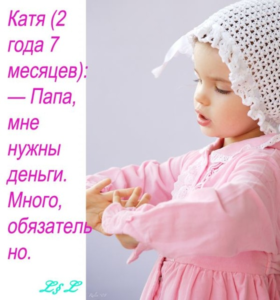 http://de.fishki.net/picsw/122008/22/deti/tn.jpg