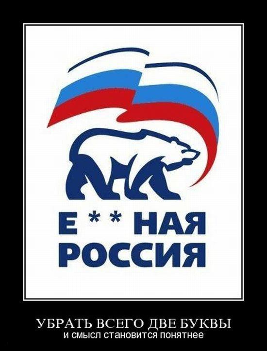 Кожара: Украине и России вредит близость - Цензор.НЕТ 9806