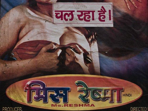 порно фильм индию