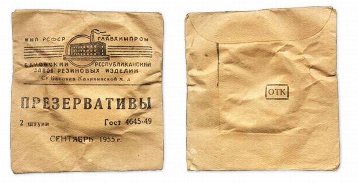 Советские презервативы (8 фото + текст)