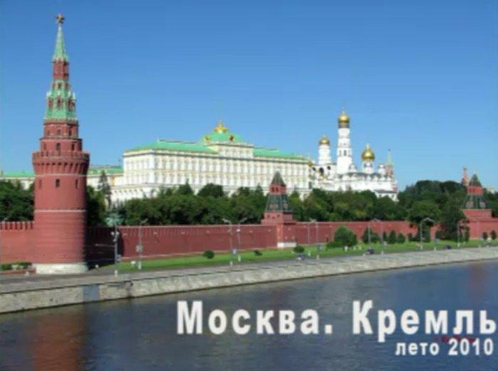 Кремлевские пиарщики