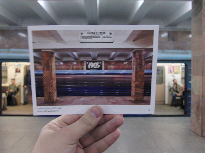 Московское метро на фото и в жизни (21 фото)