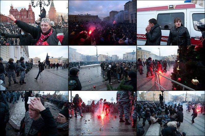 Беспорядки в Москве. Манежка. В двух частях. (120 фото)