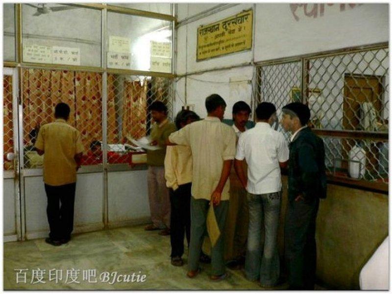 Шокирующая Индия (99 фото)