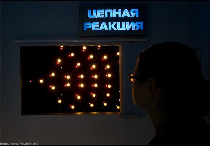 Экскурсия по атомной станции (51 фото)