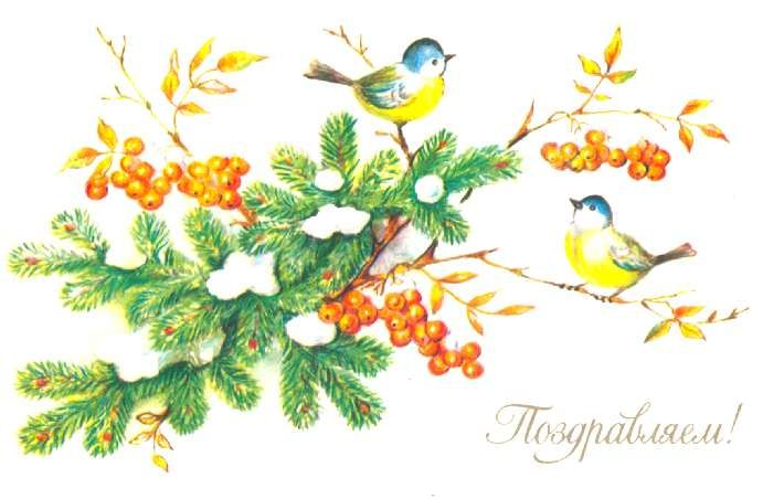 Новогодние открытки СССР (86 фото)