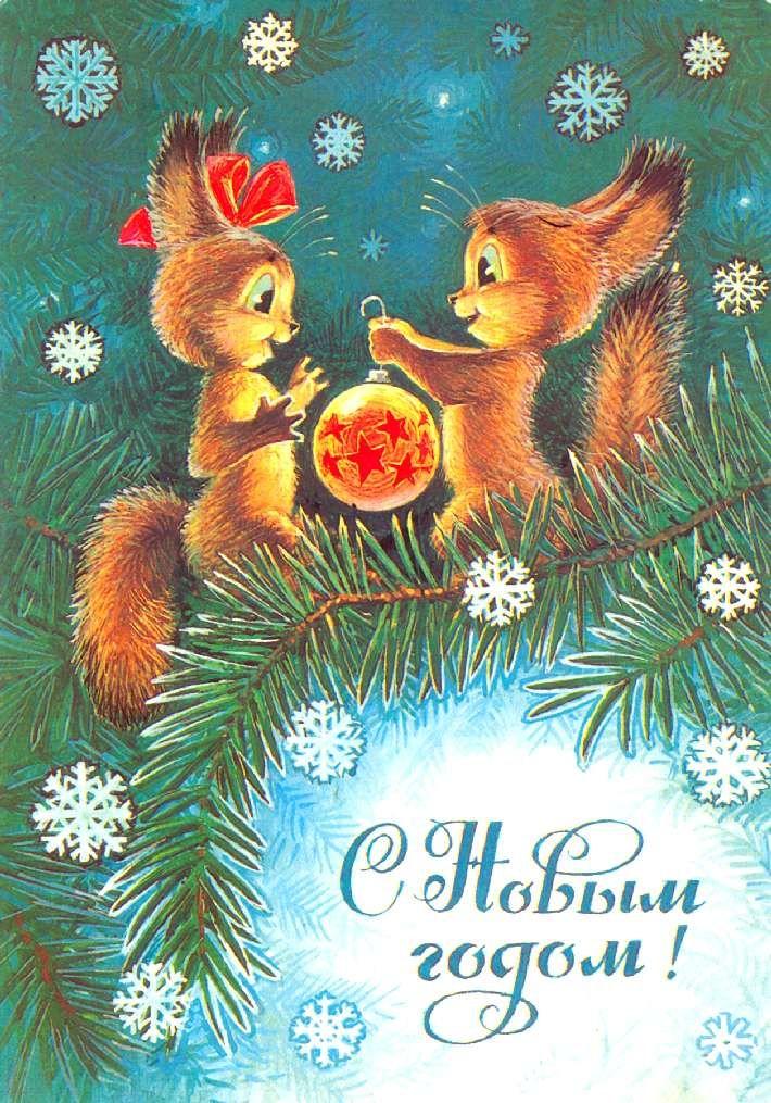 крючком вяжется смотреть новогодние открытки советского союза для