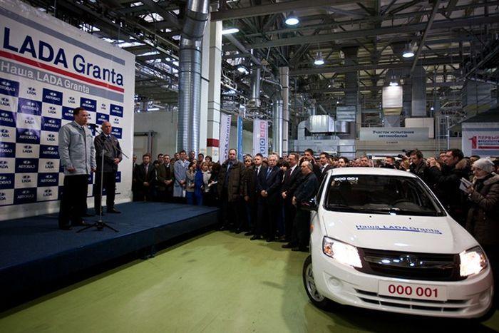 Серийное производство нового бюджетного автомобиля Lada Granta (16 фото)