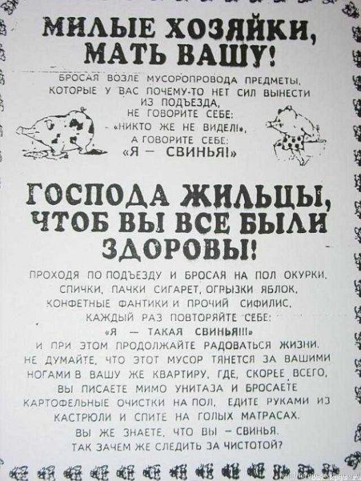 Рекламные маразмы. Часть 13. (33 фото)