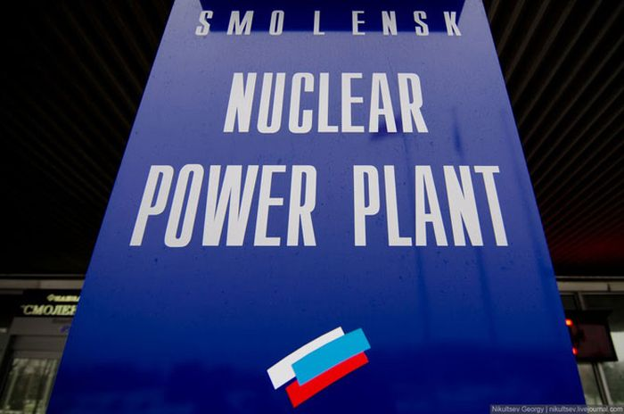 Смоленская Атомная Электростанция (32 фото + 1 видео)