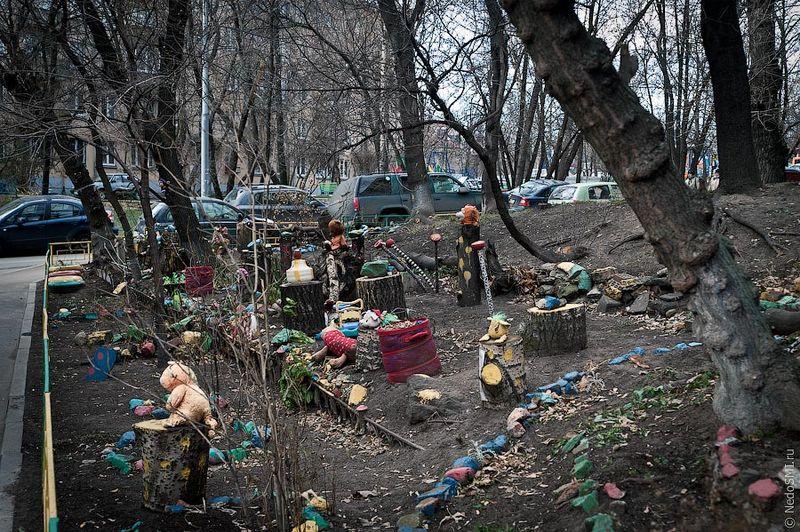102 Кладбище домашних игрушек