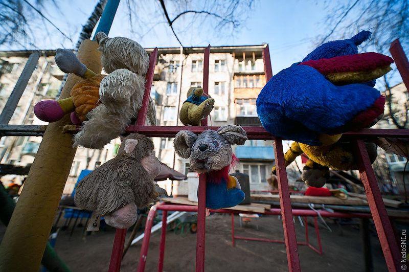 221 Кладбище домашних игрушек