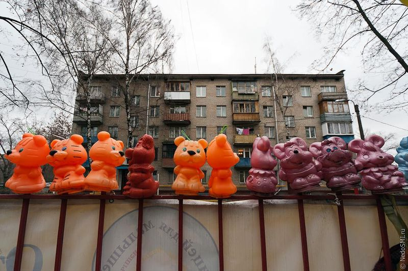 231 Кладбище домашних игрушек