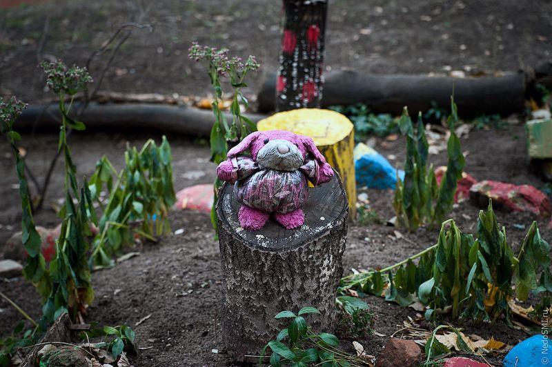 82 Кладбище домашних игрушек