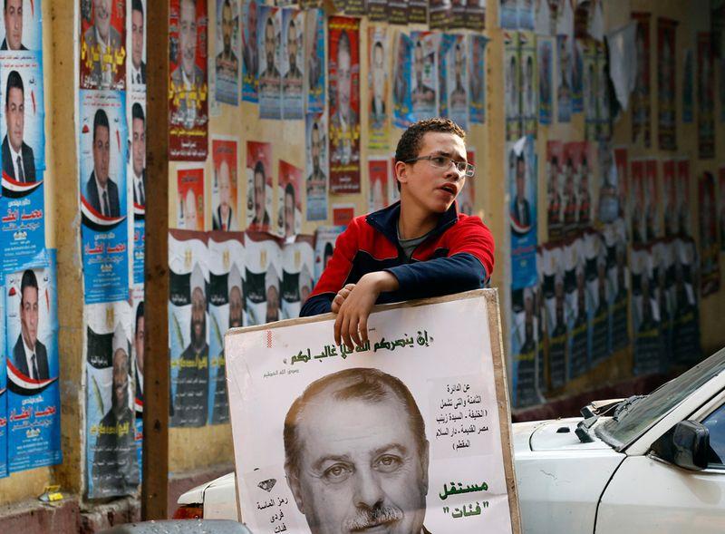 11209 Выборы в Египте и Конго