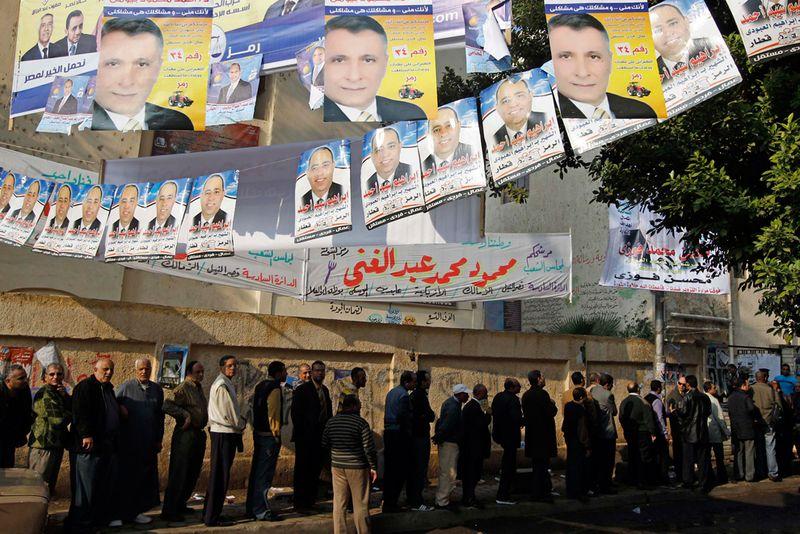 15146 Выборы в Египте и Конго