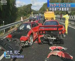Массовая авария дорогих авто в Японии