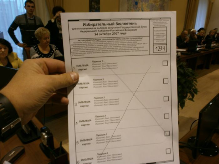 Злостные избиратели (41 фото)