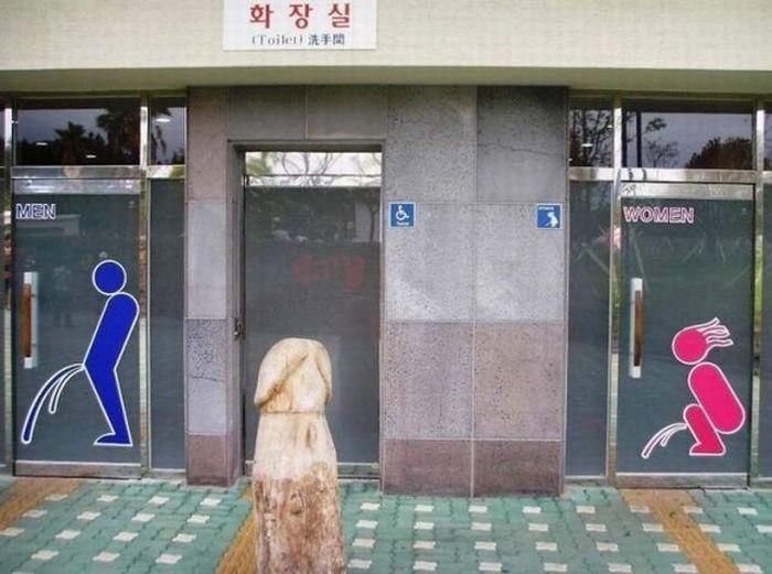 Такое возможно только в Южной Корее (42 фото)