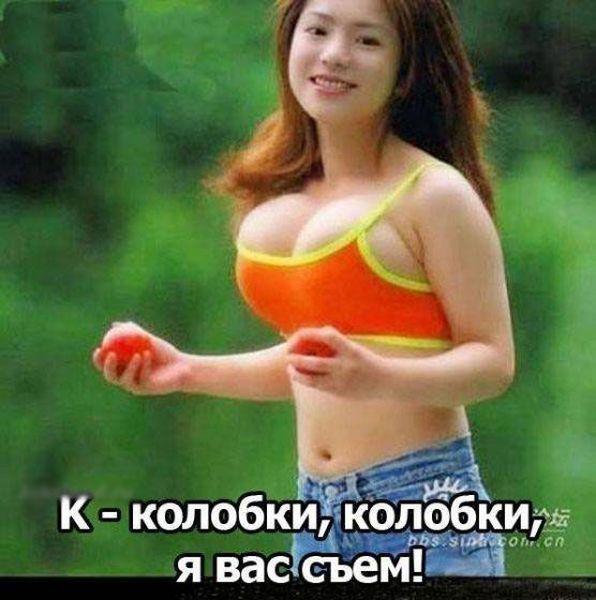 Категория женской груди (14 фото)