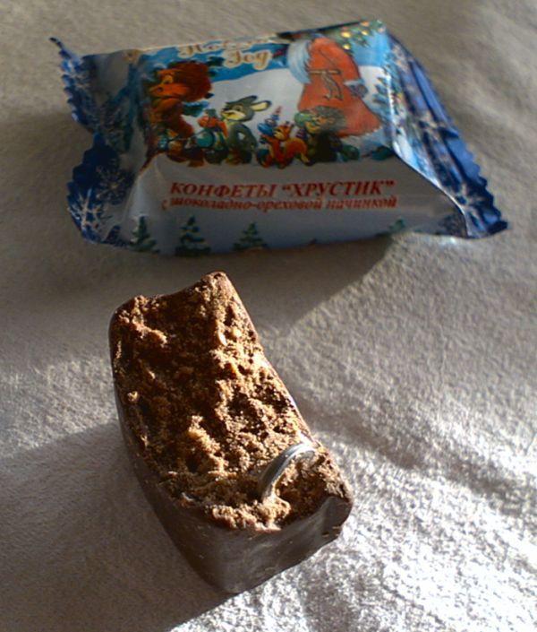 Шоколадная конфета с бонусом (5 фото)
