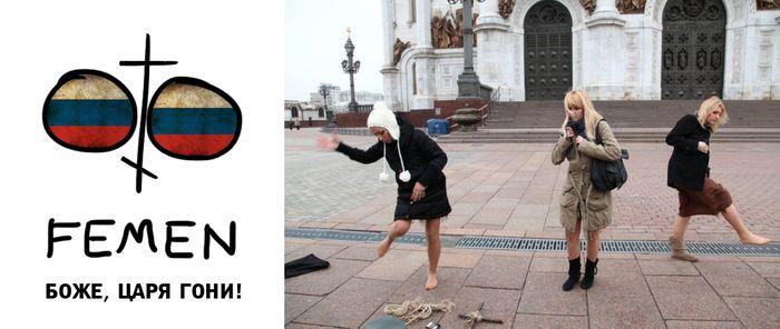 Из Украины с любовью (14 фото + 2 видео)