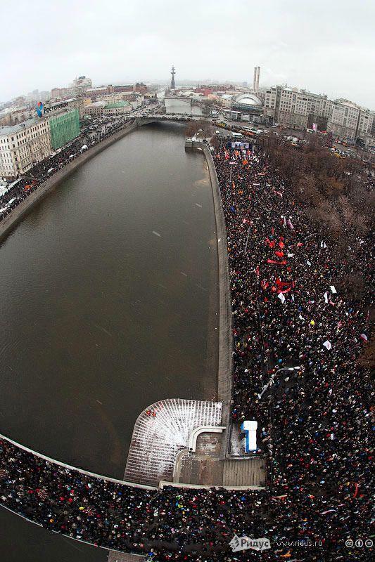 Фотографии московского митинга (12 фото)
