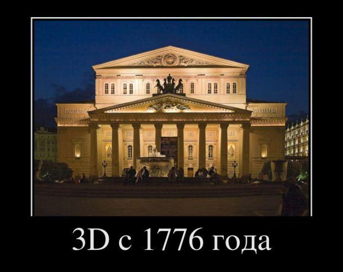 Демотиваторы, часть 191. (76 фото)