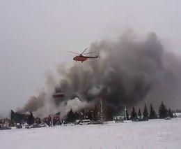 Пожар в аэропорту