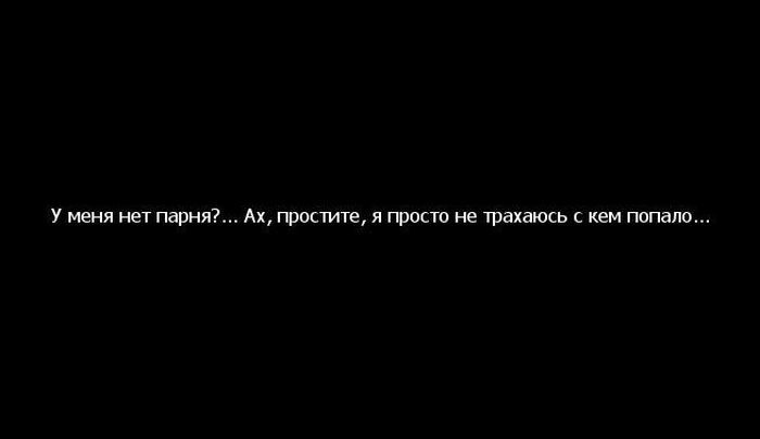 Интересные надписи на черном фоне (58 фото)