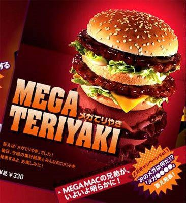 Необычные блюда в МакДональдс со всего мира (29 фото)