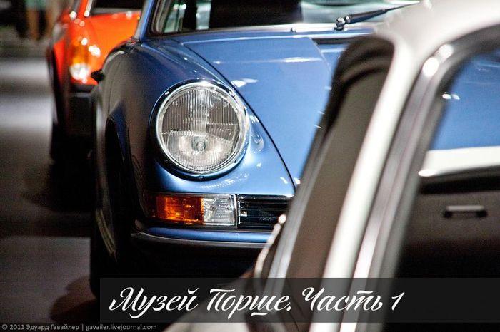 Музей Porsche в Штутгарте (29 фото)