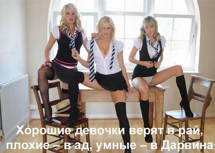 Девушки бывают разные (12 фото)