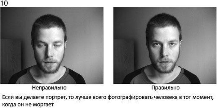 Примеры ошибок фотографирования