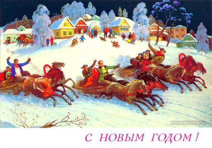 Новогодние открытки (115 фото)
